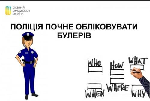 изображение_viber_2020-09-28_14-24-30